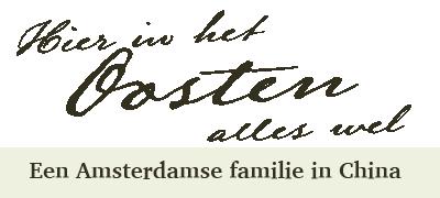 Hierinhetoostenalleswel.nl